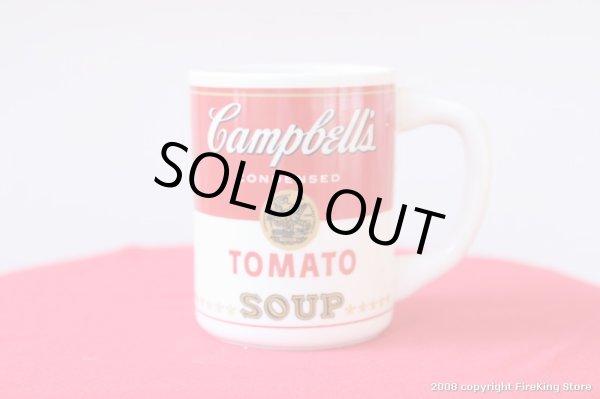 画像1: Campbell'sTOMATO SOUP マグ (1)