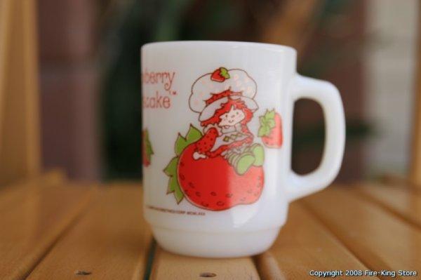 画像1: Fire-King ストロベリーショートケーキミルクグラス (1)
